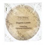 Organic Egyptian Loofah Facial Pad