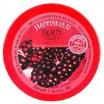 Red Raspberry Pomegranate Body Butter
